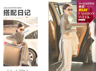 """""""老戏骨""""舒畅首战时装周出发米兰,全身白色系实力变身时尚idol"""
