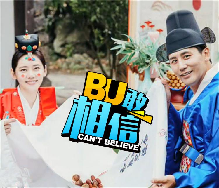 秋瓷炫于晓光要合体拍广告!韩网评论竟然都是对于可爱说...