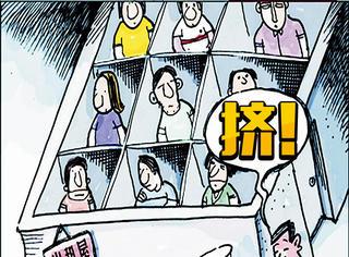 南京出现最强群租房,群租背后的隐患心酸谁人懂?