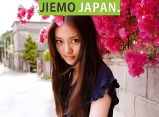 """她是日本最强恶女""""威胁、勒索、黑吃黑"""",为什么就没人敢动她?"""
