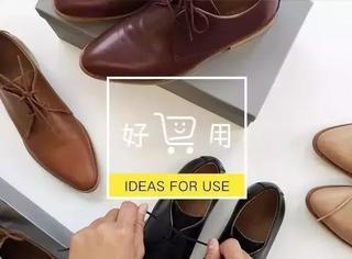 这双火了几百年的鞋,每年都有无数品牌争出新款,万能搭配就服它