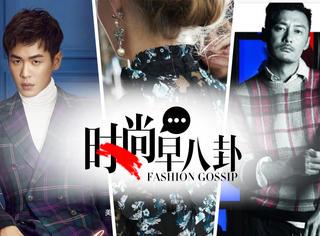 余文乐出任TommyHilfiger 中国男装品牌代言人!! 张若昀登上《瑞丽·服饰美容 》十月新刊封面!!