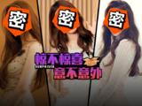 韩国出了个整容最多女星排行榜,第一名直接年轻了20岁!