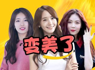 从综艺截图开扒韩国二代女团十年前外貌!原来她们当年长这样