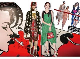 """李宇春、娜扎给去时装周的女艺人们 """"上了一课"""""""