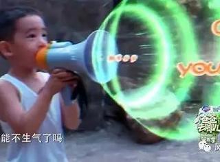 两个朝天椒生出一个小甜椒,陈小春儿子的软糯性格也太圈粉了吧?