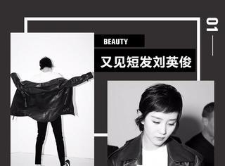 又见刘英俊,诗爷这款短发可以说是气质帅的典范了!