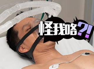 有一种感冒叫当男人感冒了,也是没Sei了