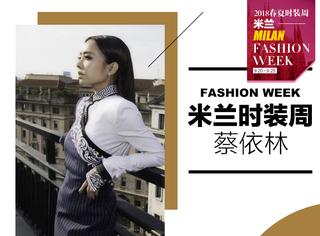 蔡依林优雅糅合干练亮相米兰,果然是个百变时尚的fashion林!