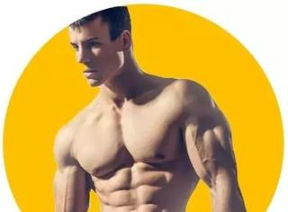 男人练腹肌有什么好处?