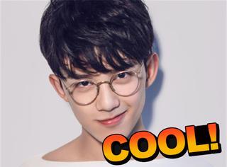 戴上眼镜后的吴磊,真是又斯文又败类呢!