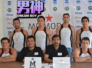 还有这种操作?墨西哥选美大赛因选手太丑而取消