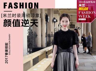 舒畅逆生长,黑色丝绒礼服首亮米兰时装周,尽显娇小与优雅