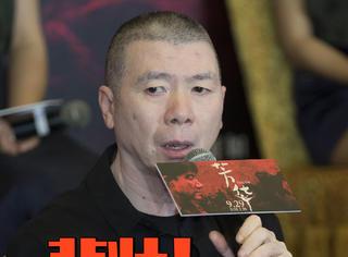 冯小刚现身《芳华》上海首映礼,首谈撤档,数度哽咽落泪