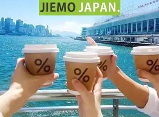 日本最美咖啡店,ins红人必去的朝圣地,难道只因为咖啡好喝吗?