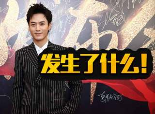 茅子俊亮相《天生梦想家》开机发布会,居然在现场吃起了火锅?