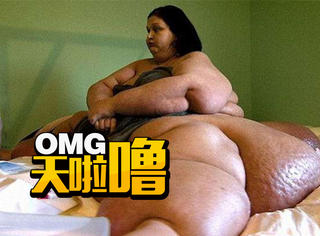 那个翻身压死侄子的胖姑娘终于瘦下来了