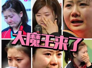 中国乒乓球的霸主地位不可撼动,日本乒乓球员又要哭出声了!