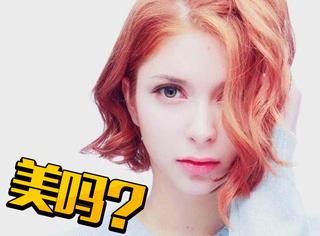 韩国女团第一位白人美女出现,这下子想脸盲都不可能了...