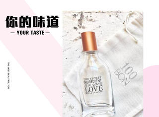 新发现:这个长得如此简单的香水据说是爱马仕香水总监调出来的!