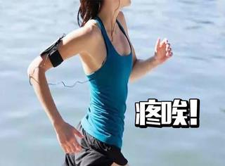 为什么跑步会岔气!还不是因为你的内脏发脾气喽!