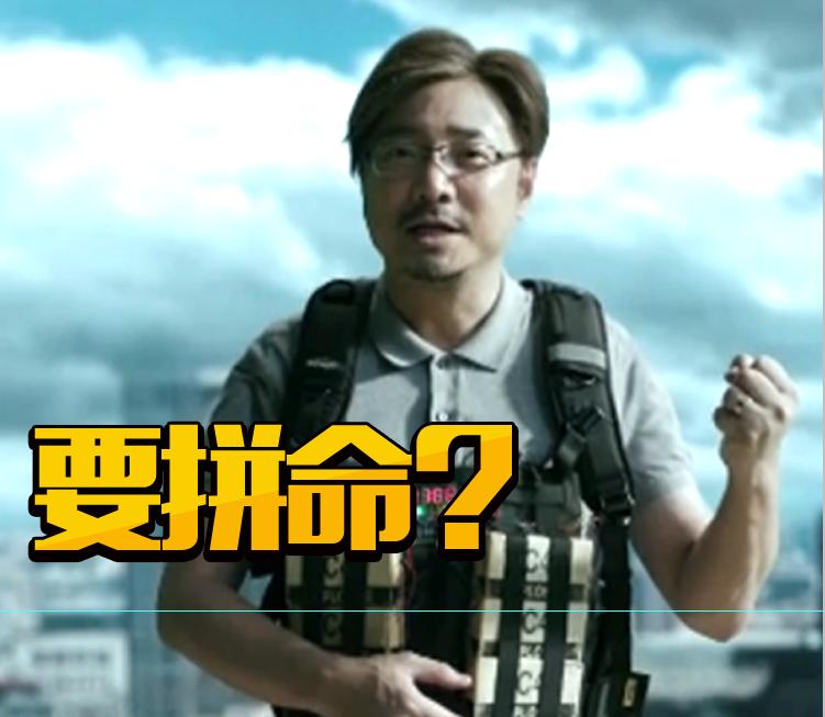 带炸弹跳楼、吐槽国产电影市场,徐峥这么拼只为宣传新电影?