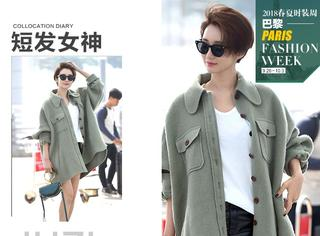 短发的女神高俊熙,现身仁川机场出发巴黎时装周,亲身演绎反季节时尚