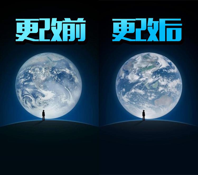 微信又搞事情,启动页地球照片更换,也是抢了不少的戏