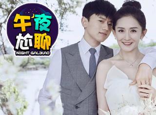 张杰宣布谢娜怀孕,你们还希望娱乐圈哪对情侣传出好消息呢?