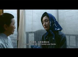 【一张截图猜电影】一部香港普通人的抗日战争