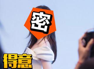 东京电影节主竞赛评委团名单公布,唯一的中国评委竟是她!