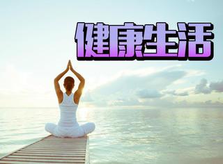 老中医说,每天五个小动作,轻松活到120!
