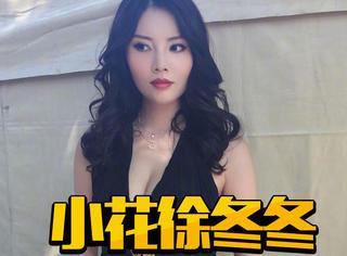 《追龙》小花是张一山的大嫂,王晶电影就喜欢用女性角色反转!