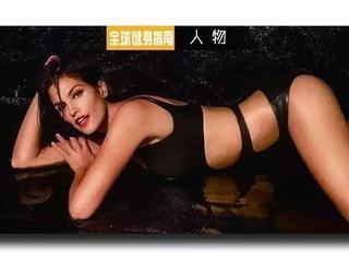 靠性感成为传奇的女人长什么样?!22岁裸照成名,51岁依旧蜂腰翘臀