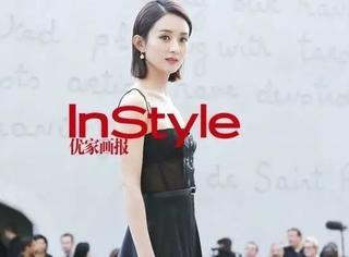 Dior秀后专访赵丽颖,这位新晋中国区品牌大使有什么独家推荐?