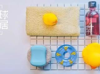 超好用 !掌握这9个浴室清洁小技巧,顽疾不再有