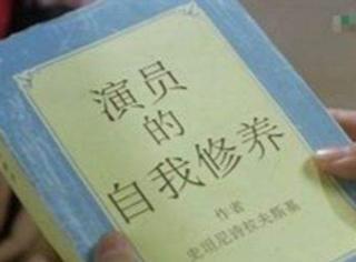 """人民日报发文警示""""流量明星"""":若无演技终成""""流星"""""""