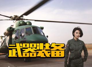 歼-20、歼11最全机型亮相,《空天猎》简直堪比小型阅兵表演了