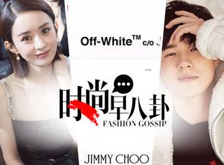 赵丽颖成为Dior新晋中国区品牌大使 !!Jimmy Choo × OFF-WHITE 推出联名系列!!