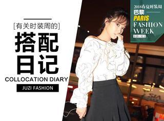 乖乖女杨紫变身时尚小姐姐,搭配衣品不简单再度出发巴黎时装周!