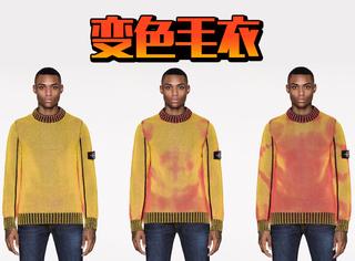 这毛衣能随温度变色,特想买一件但看价格后我打消了这念头