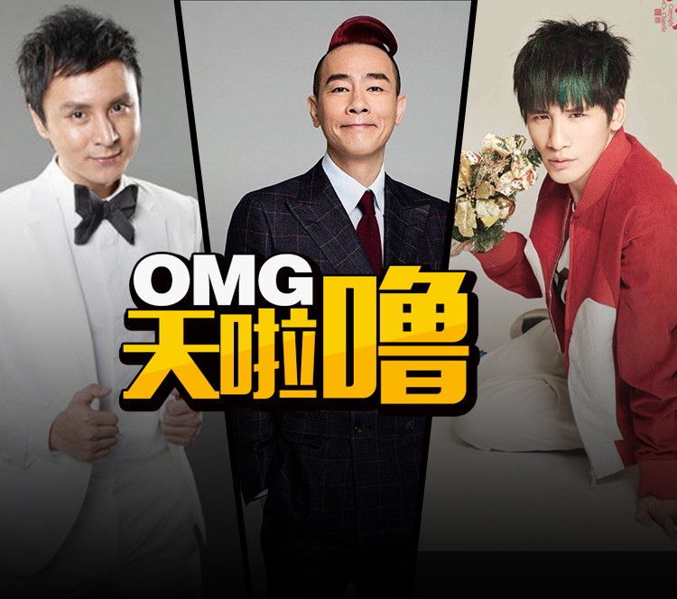 网曝综艺《三个院子》嘉宾阵容,大张伟要带着妈妈上节目了?
