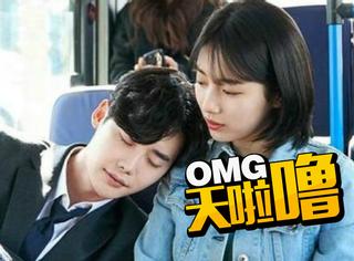 李钟硕秀智新剧登上韩网热搜,网友们这样评论...