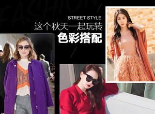 颜色搭对=贵,平价的服装配好色彩也能轻松变大牌!