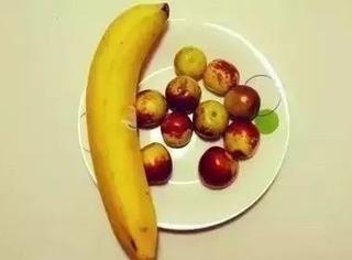 听说香蕉和枣一起吃会看到人生的走马灯?