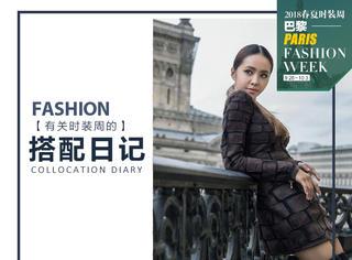 性感女神蔡依林教你玩街拍,紧身连衣裙搭配法式建筑造型唯美!