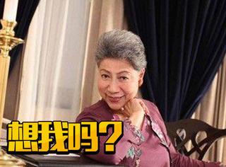 古天乐蔡卓妍一起拍恐怖片,居然还有童年阴影罗兰!
