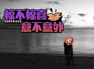 gary首次曝光妻子!网友发现他最近在苦学中文?