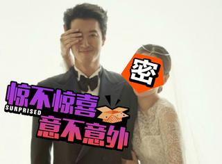 什么?李东健秘密结婚了?女方竟然还怀孕了!