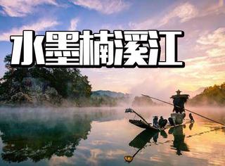 拥有八百个景点的楠溪江,最好吃的竟然是烤全羊?!